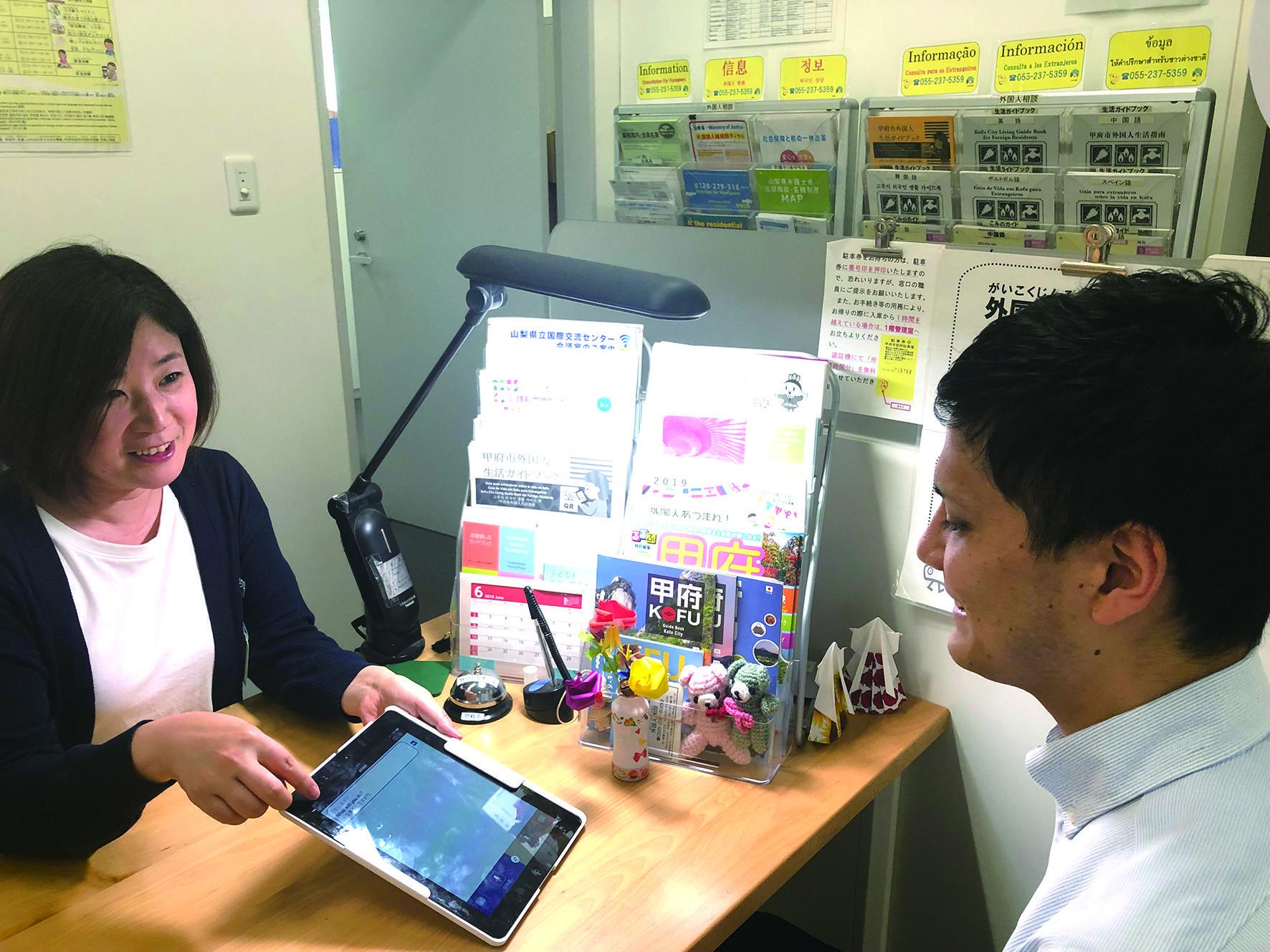 多数の行政用語を搭載した音声翻訳アプリで外国人とのコミュニケーションを円滑化(山梨県甲府市)